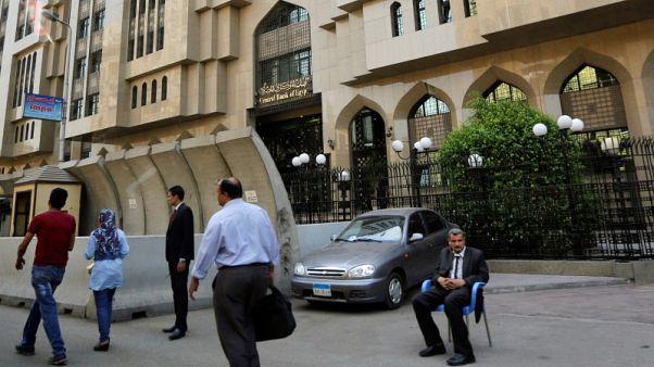 البنك المركزي المصري يبقي على أسعار الفائدة الرئيسية بدون تغيير