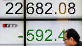 نيكي يرتفع 1.19 % في بداية التعامل بطوكيو