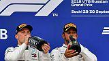 """Lewis Hamilton: """"peu de coéquipiers feraient une chose pareille"""""""