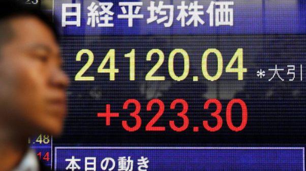 المؤشر الياباني نيكي يرتفع لأعلى مستوى منذ نوفمبر 1991
