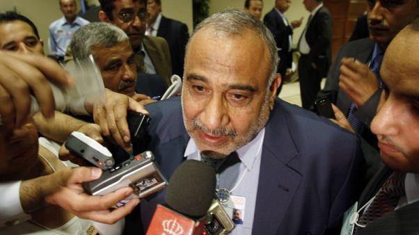 نواب: الرئيس العراقي برهم صالح يكلف عادل عبد المهدي بتشكيل حكومة جديدة