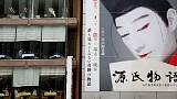 Japan Sept services PMI slumps to 2-year low after natural disasters