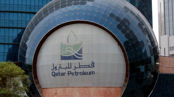 قطر للبترول تبرم صفقات نفتا لخمس سنوات مع ماروبيني
