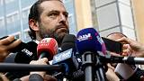 Lebanon's Hariri - 'very optimistic' about government formation