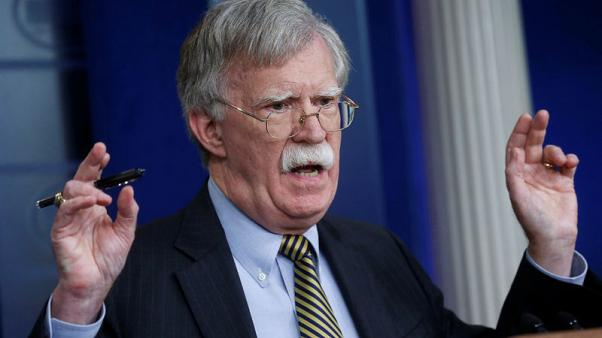 بولتون: أمريكا قررت الانسحاب من بروتوكول فيينا بشأن حل النزاعات