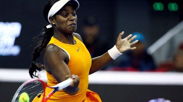 Stephens falls to inspired Cibulkova in Beijing