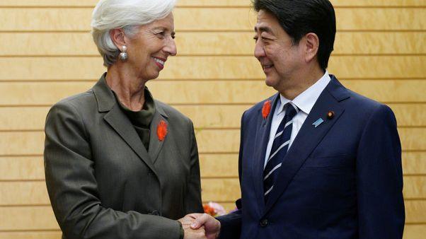 Risks facing Japan have increased amid trade tensions - IMF