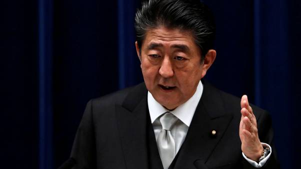 Japan's Abe attempts to tackle welfare reform in final term as premier