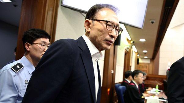 سجن رئيس كوري جنوبي سابق 15 عاما في اتهامات بالفساد