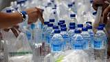 Rising use of plastics to drive oil demand to 2050 - IEA