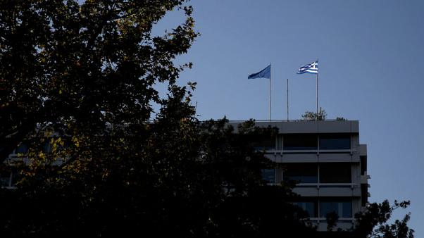 Eurozone bailout fund denies reports on Greek bank plan