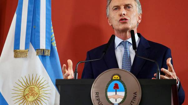 Argentina to consider Olympics bid after Youth Games - Macri