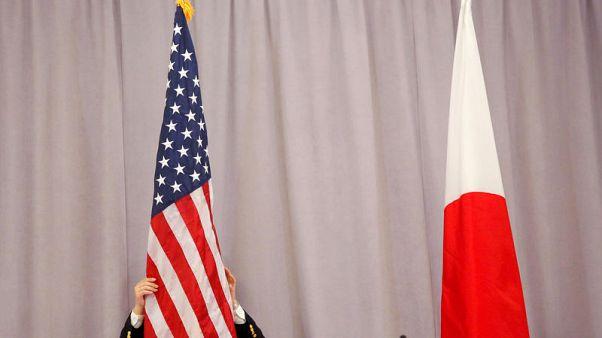 مسؤولون: اليابان وأمريكا تعقدان جولة ثالثة من الحوار الاقتصادي في نوفمبر