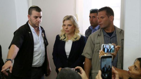 Israël: ouverture du procès de Sara Netanyahu pour des frais de bouche