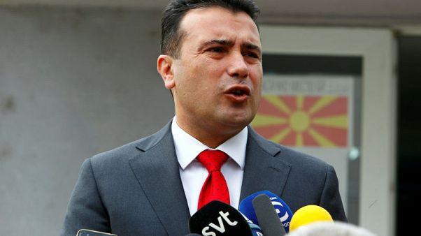 حكومة مقدونيا تتبنى مشروع قانون لتغيير اسم البلد
