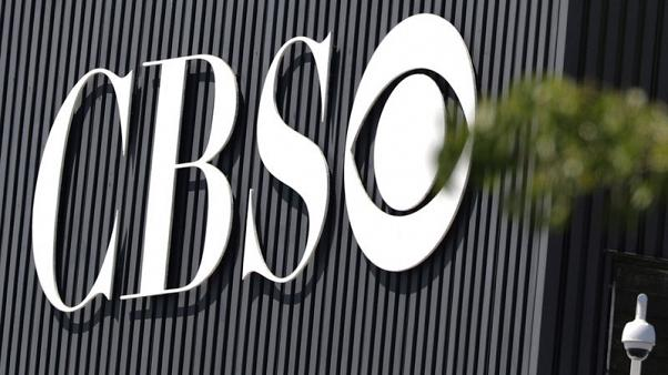 CBS to look for potential buyers after Moonves probe ends -  Fox journalist