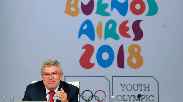 Refugee team to take part at Tokyo 2020 Olympics - IOC