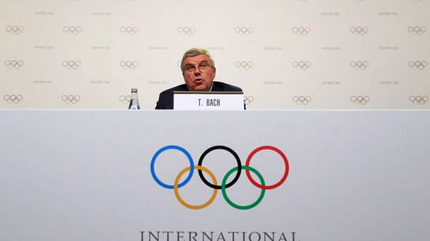 IOC has asked Senegal to help in Diack investigation