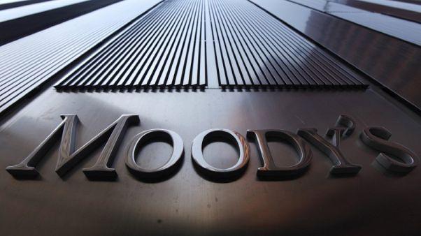 ملخص-موديز تغير نظرتها للنظام المصرفي المصري إلى إيجابية من مستقرة