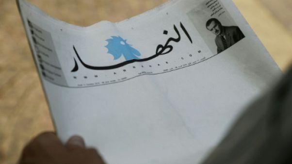 Liban: une édition vierge du quotidien An-Nahar pour dénoncer le blocage politique