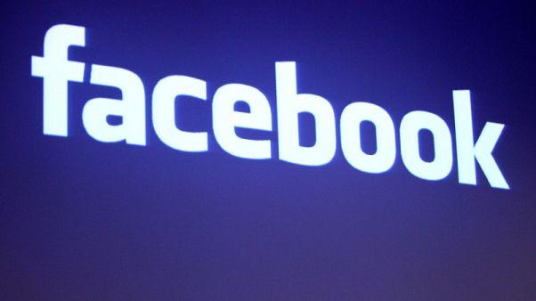 فيسبوك تحذف حسابات شركة بيانات روسية لانتهاكها قواعد الاستخدام