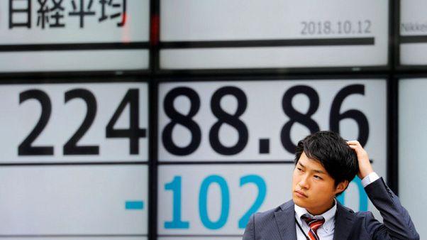 المؤشر نيكي الياباني يرتفع في ختام التعاملات