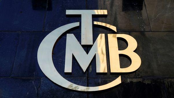 تركيا تسمح لوكالات الدفع باستخدام الصكوك كوديعة إلزامية في البنك المركزي