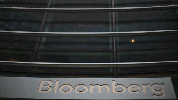 بلومبرج تنسحب من مؤتمر استثماري سعودي