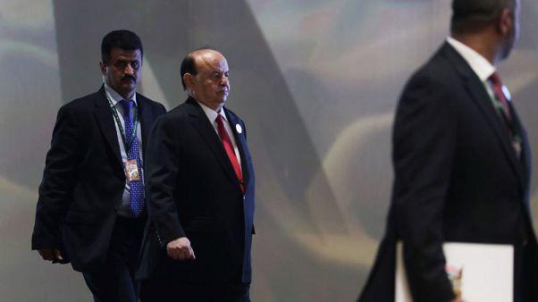 Yemen's president sacks prime minister bin Dagher - SABA