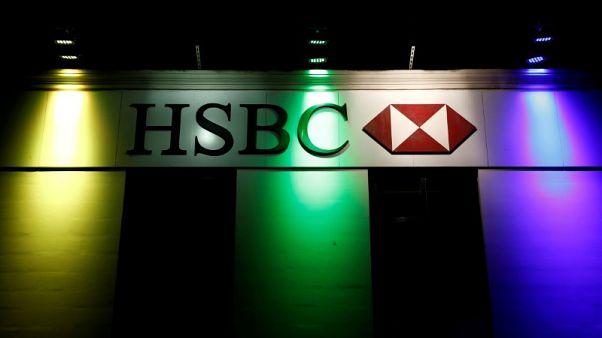 كبار المصرفيين في أوروبا يحجمون عن المشاركة في مؤتمر استثمار سعودي