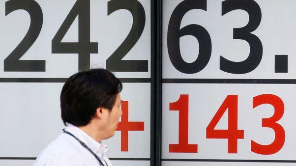 نيكي يرتفع 1.14% في بداية التعامل بطوكيو