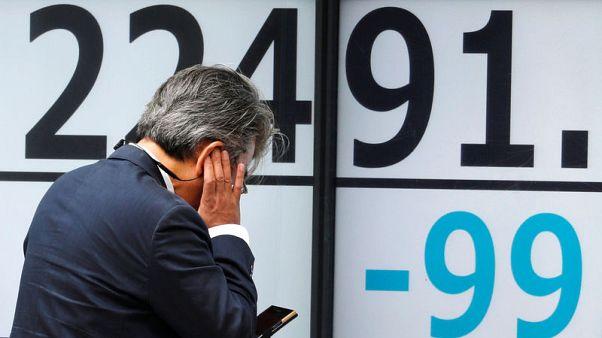 نيكي يهبط 0.70% في بداية التعامل بطوكيو