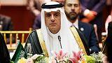 وزير الخارجية السعودي يتعهد بتحقيق شامل في قضية خاشقجي