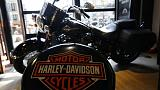 Harley-Davidson profit, sales beat estimates on higher Europe sales