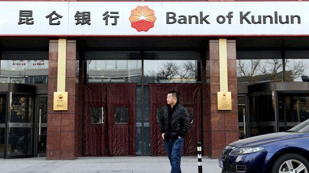 حصري-مصادر: بنك كونلون الصيني يوقف تلقي المدفوعات الإيرانية مع اقتراب العقوبات
