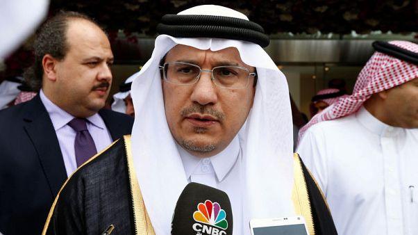 رئيس المركزي: السعودية لن تعاقب البنوك التي قاطعت المؤتمر