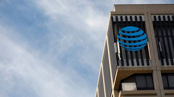 AT&T misses Wall St profit estimate, shares fall