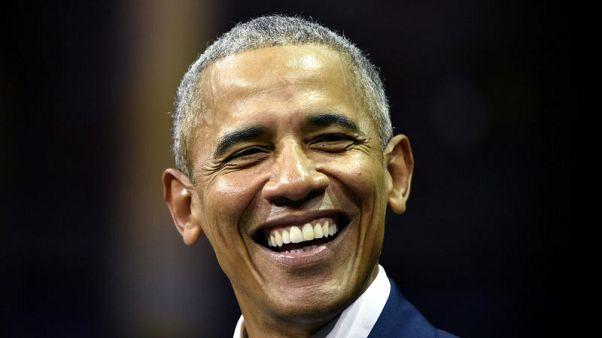 مصدر ينفي إرسال أي طرود مشبوهة إلى البيت الأبيض