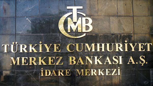 المركزي التركي يبقي أسعار الفائدة دون تغيير بعد تعافي الليرة