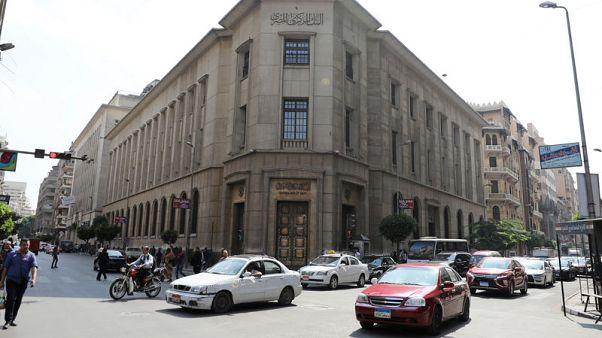 المركزي: دين مصر المحلي يرتفع نحو 17% على أساس سنوي بنهاية يونيو