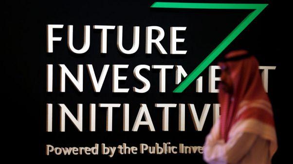 السعودية تبرم اتفاقات بقيمة 56 مليار دولار في مؤتمر الاستثمار وسط مقاطعة جزئية