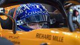 ساينز: رحيل الونسو عن فورمولا 1 سينعكس سلبا على بطولة العالم