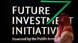دعامة النفط القديمة تنقذ منتدى استثمار سعوديا لاستعراض مستقبل جديد للمملكة
