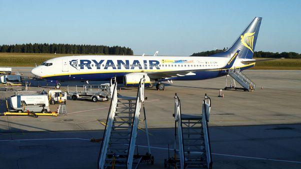 EU investigates Ryanair deal with Frankfurt-Hahn airport