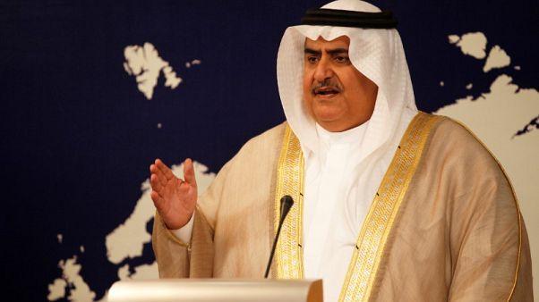 Bahrain says Gulf will remain 'pillar' of regional stability