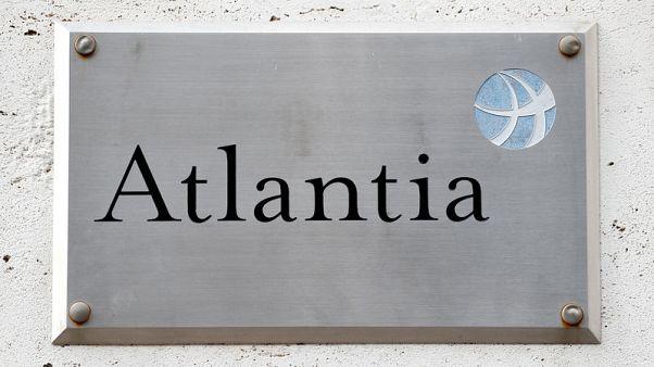 أتلانتيا وايه.سي.اس تستكملان صفقة شراء أبرتيس مقابل 16.5 مليار يورو