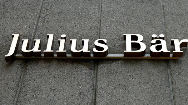 Julius Baer creates unit to boost business with external asset managers