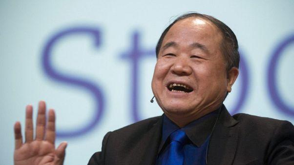 تكريم الروائي الصيني مو يان في افتتاح معرض الجزائر للكتاب
