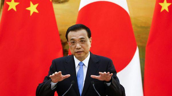China's Premier Li to meet heads of IMF, World Bank on Nov. 6
