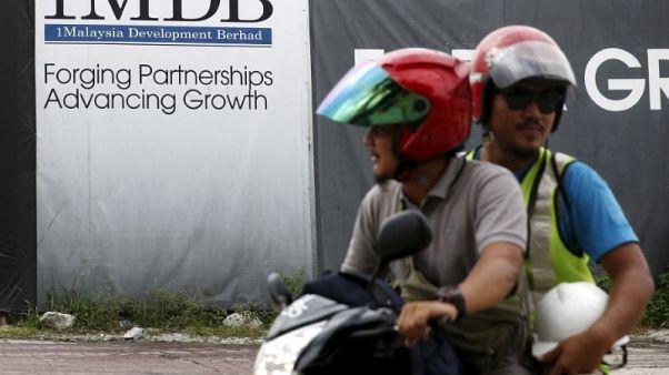 ماليزيا تعترض على اتفاق تسوية بين صندوق حكومي وآيبيك